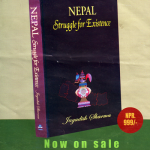 Nepal's Foreign Policy Revisited